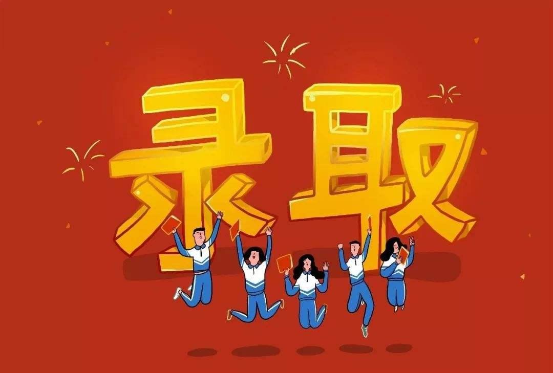 云南高考录取分数线计划于6月23日左右公布,27日至29日可进行志愿填报
